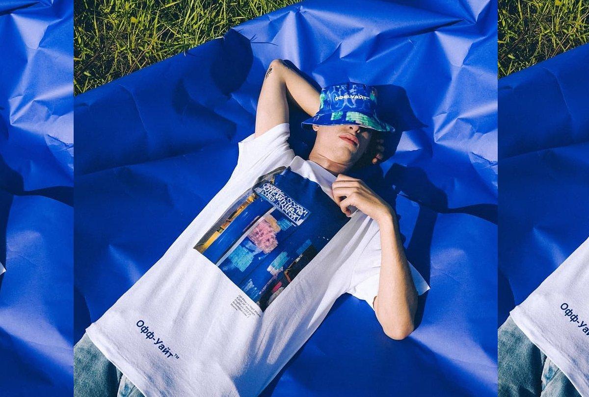 El streetwear morirá para dejar paso a una nueva era vintage